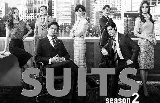 ドラマ「SUITS/スーツ」の動画を無料視聴【日本版】
