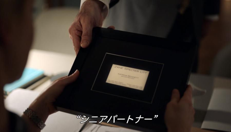 SUITS/スーツ シーズン8 第9話「一触即発」の感想・ネタバレ